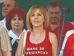 Мая Манолова и родата й са получили 1,2 млн. лева държавна пара