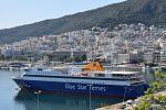 Нова стачка на фериботите в Гърция
