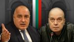 Борисов и Трифонов няма да са премиери, но кой?