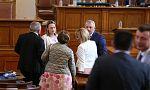 Разреждат заседанията на парламента