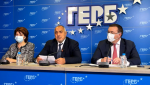 И ГЕРБ иска оставката на Стойчо Кацаров (видео)
