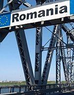 Румъния отново въвежда вечерен час