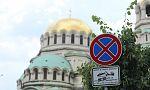 """Разширяват """"синята зона"""" в София от 1 декември"""