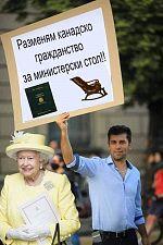 Кирил Петков трябва да върне министерските заплати, командировъчни и осигуровки