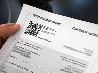 Разбиха мрежа за издаване на фалшиви сертификати за ваксинация