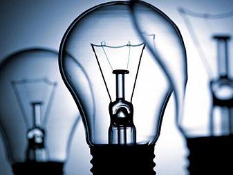 Правителството ще падне за един ден заради цените на тока