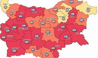 Половин България отново е в червената зона по заболеваемост от COVID-19