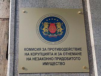Българската КПКОНПИ стана член на международна мрежа