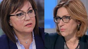 Запорираха сметките на Буруджиева заради делото, което Корнелия Нинова заведе срещу нея