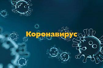 Отново ръст на заразените с коронавирус у нас