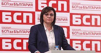 Водачите на листи на БСП – агенти на ДС, разследвани, със свален имунитет…