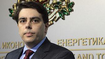 Асен Василев разпореди одит на Агенцията за държавна финансова инспекция