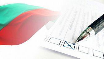 Българите в чужбина искат още секции във Великобритания, САЩ и Канада