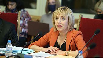 Мая Манолова ще ръководи временната комисия по ревизия