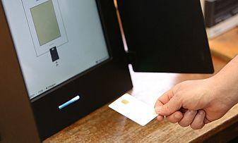 План-сметката за изборите в 2 в 1 е в размер на 123,8 млн. лева