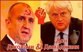 Заради хунтата на Радев ситуацията в България излиза от контрол