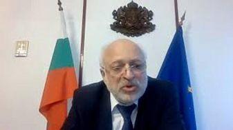 ГЕРБ питат Радев: Вие ли наредихте изгонването ни от сградата на НДК ?