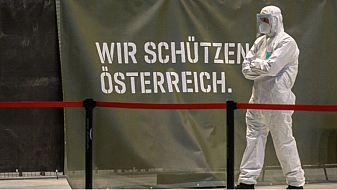 Австрия затегна Covid мерките