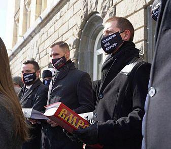 ВМРО внесе близо 8 000 подписа в ЦИК
