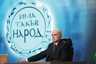 Сценаристите на Слави внесоха документи в ЦИК, не се знае дали шоуменът е в листите