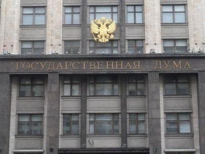 Пет формации в новия руски парламент
