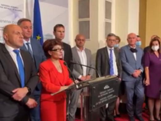 Скандал в Парламента: Групата на ГЕРБ-СДС напусна пленарната зала